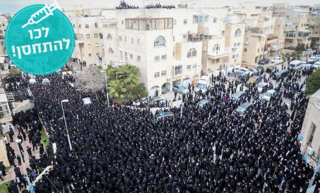 אלפים בהלוויית ראש הישיבה שנפטר מקורונה