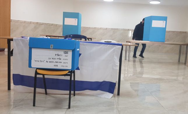 שיעור הצבעה גבוה בבחירות לרשימת הבית היהודי