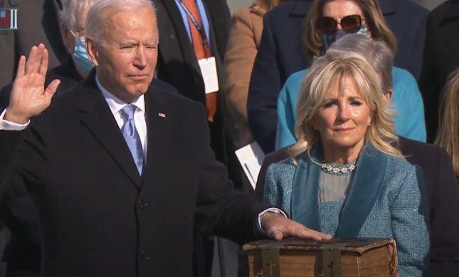 """ביידן הושבע כנשיא: """"חוגגים את ניצחון הדמוקרטיה"""""""