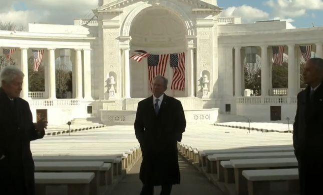"""""""מקווים להצלחתך"""": נשיאי העבר בברכה לביידן • צפו"""