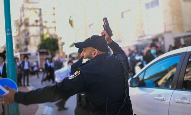 הפגנת החרדים בבני ברק: שוטר חש מאוים וירה באוויר