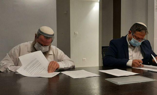אלו פרטי ההסכם בין עוצמה יהודית לנעם