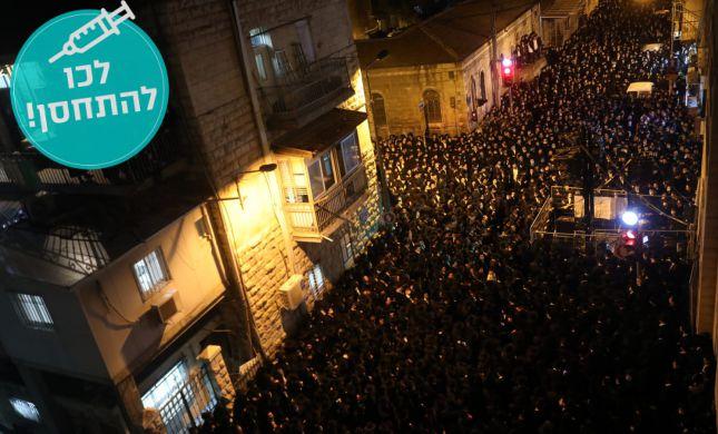חרפה שוב: אלפים בהלוויית ראש ישיבה שנפטר מקורונה