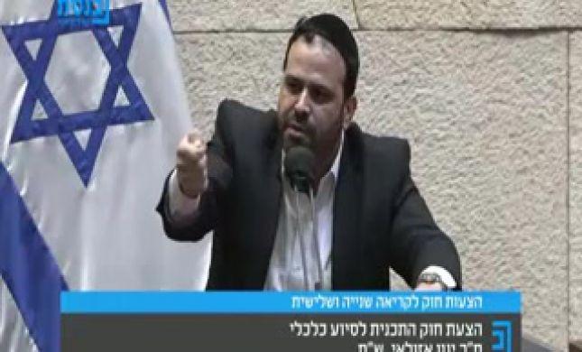 """""""רמזור השנאה בישראל ביתנו מהבהב אדום בוהק"""""""