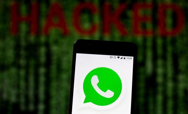 זהירות: האקרים מפיצים הונאה חדשה בוואטסאפ