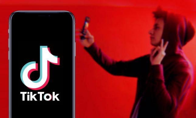 'טיקטוק' - מרשת חברתית לתופעה חברתית