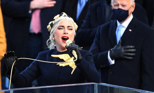 ליידי גאגא בהשבעת ביידן במראה צנוע ויוקרתי