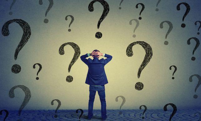 פנימיות בקטנה: מה צריך לעשות כדי לצאת מהצרות?