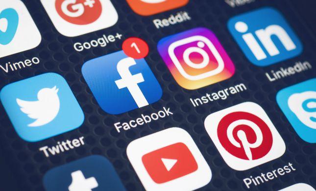 איזה רשת חברתית הכי נלחמת בהכחשת שואה?