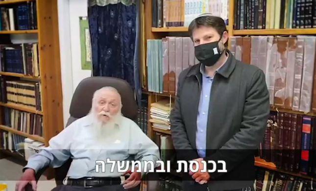 רשמית: הרב דרוקמן תומך במפלגת הציונות הדתית. צפו