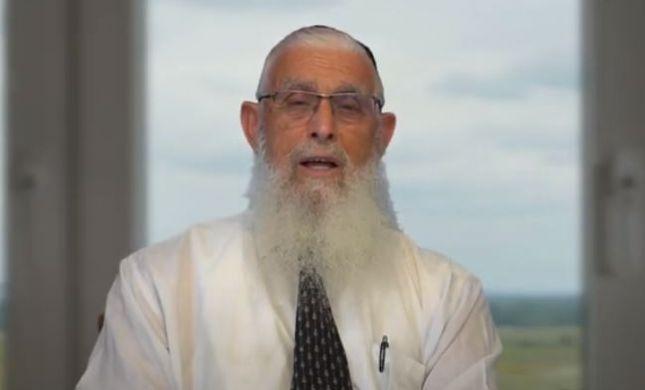 אז איך צריכה להיראות מדינה יהודית אידיאלית?