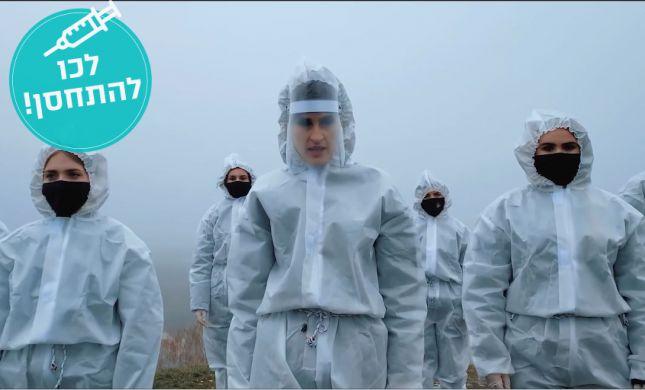 צפו: זו הלהקה שתופיע עם חליפות קורונה באירוויזיון
