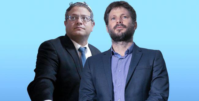 סקר: סמוטריץ' מתחזק;  מפלגה נוספת לא עוברת