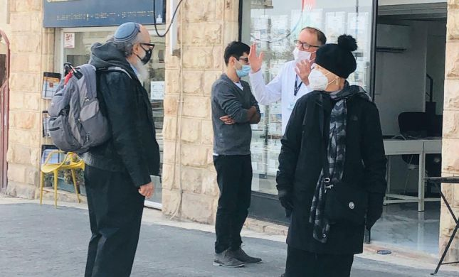 איזה יופי: יונתן ואסתר פולארד מטיילים בירושלים