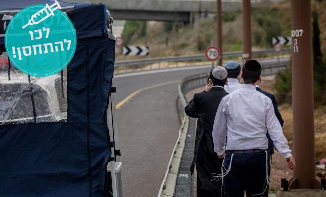 """אין תחב""""צ לירושלים? מאות צועדים ברגל לכיוון העיר"""
