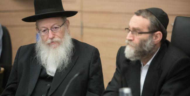"""לראשונה מ-2009: יו""""ר חדש ליהדות התורה"""