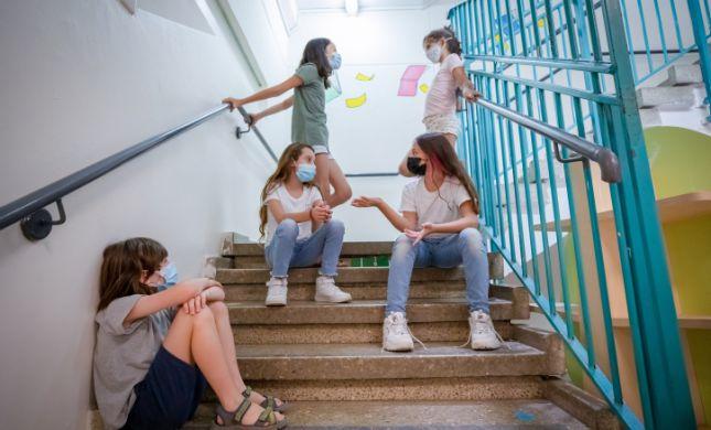 ההקלות נמשכות: תלמידי כיתות ה'-ו' חוזרים ללימודים