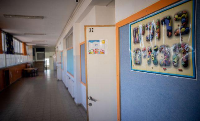 משרד החינוך הודיע על ביטול הלמידה במרחב פתוח