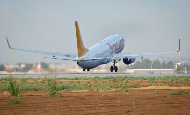 דיווח ברוסיה: אבד הקשר עם מטוס בו נסעו 28 אנשים