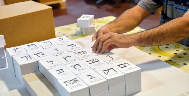 הבחירות לכנסת ה-24: כל האותיות, הכינויים והרשימות