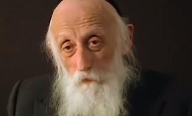 """ברוך דיין האמת. הרב ד""""ר אברהם טברסקי הלך לעולמו"""