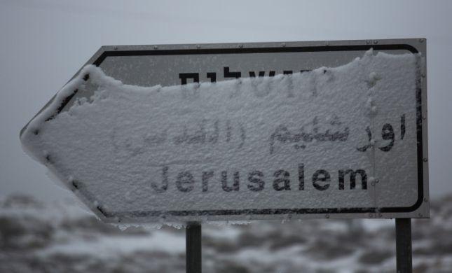 השלג יגיע לירושלים מוקדם מהצפוי. כל הפרטים