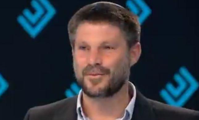 צפו: בצלאל סמוטריץ' נשנק מבכי באמצע ראיון