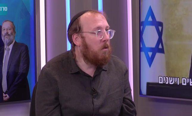 """""""סמוטריץ' היה נחוש למחוק את הבית היהודי"""""""