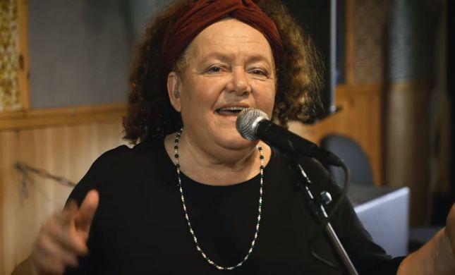 צפו: אודהליה ברלין ולאה שבת עושות רבי נחמן