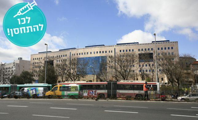 שימו לב: אין תחבורה ציבורית לירושלים וממנה