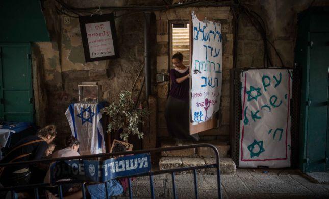 לאחר 5 שנים: ירושלים תנציח את קרבנות הפיגוע