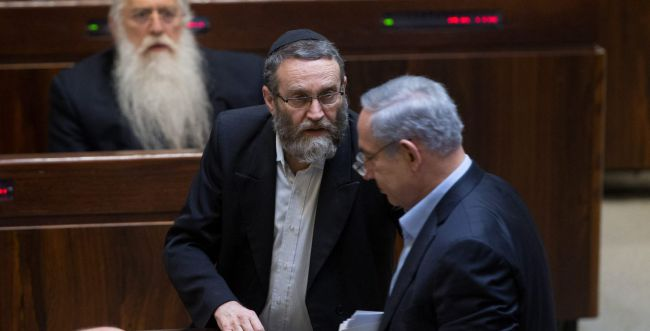 """ח""""כ משה גפני: אנחנו לא סגורים בממשלה של נתניהו"""