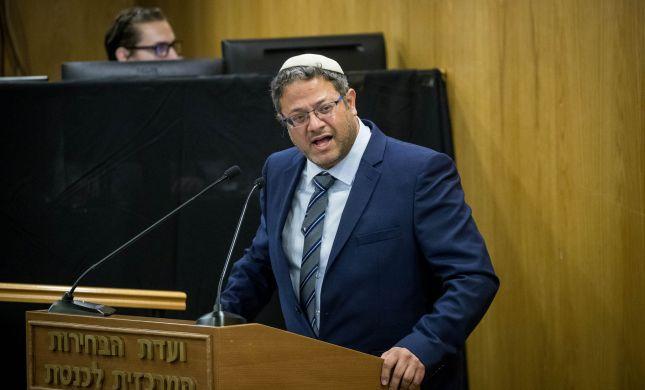 באופן חריג: המשטרה אסרה על בן גביר לצעוד בירושלים