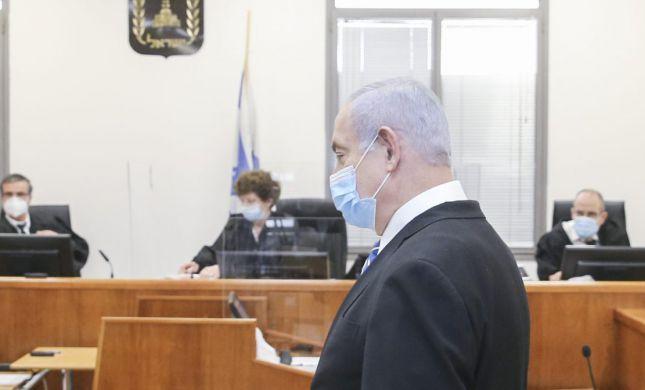 משפט נתניהו: מה בדיוק יתרחש בבית המשפט?