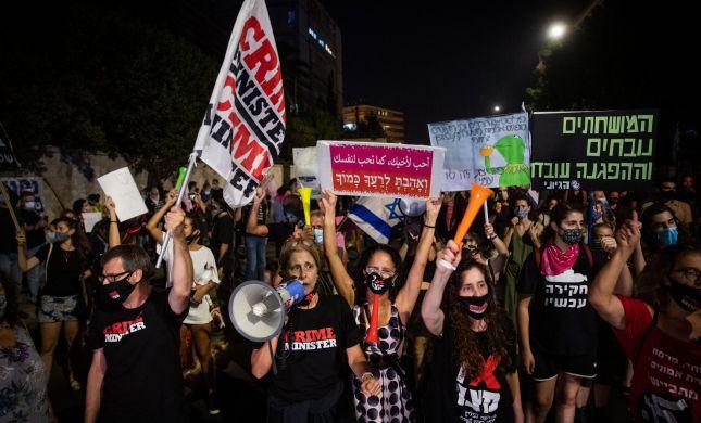 """בג""""ץ: הגבלת ההפגנות בסגר אינה חוקתית"""