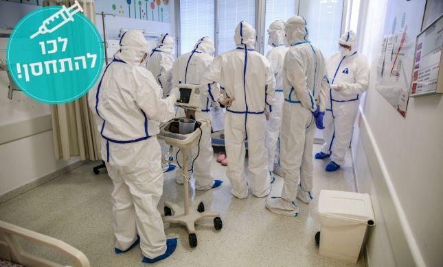 מקדם ההדבקה עולה, מספר החולים החדשים נותר נמוך