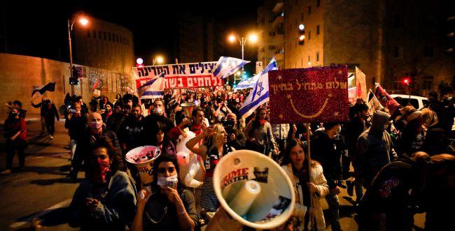גם הערב: הפגנות נגד נתניהו ברחבי הארץ