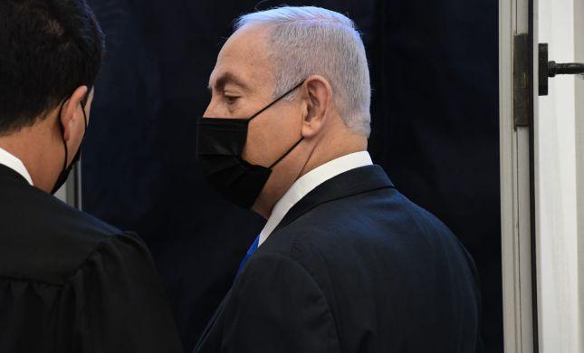 מסתמן: ההוכחות במשפט נתניהו - אחרי הבחירות