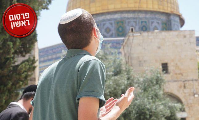 """למרות חוק הלאום: בג""""ץ נגד תפילת יהודים בהר הבית"""