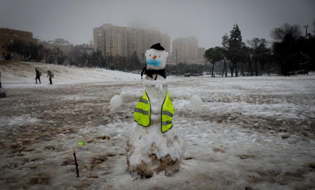 ביהודה ושומרון ובירושלים מזמינים: בואו להנות שלג