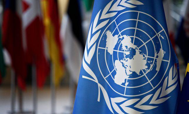 האג: ישראל תחקר על פשעי מלחמה | חדשות השבת