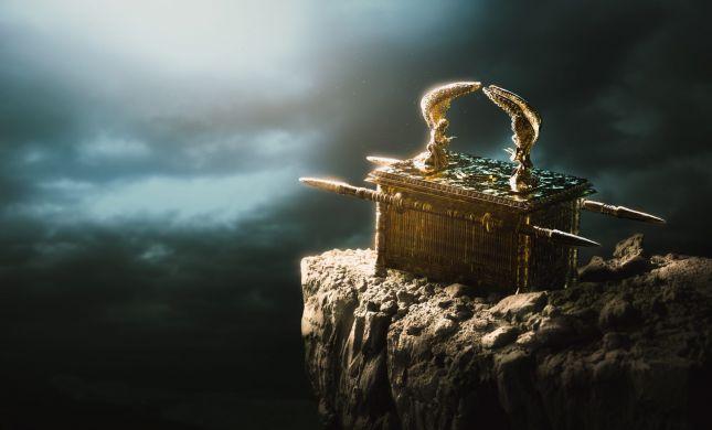 פנימיות בקטנה: למה ארון הברית מורכב מ'שברים'?
