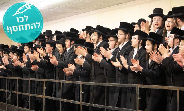 מחקר בבריטניה: יהודים חלו בקורונה יותר מכל דת אחרת