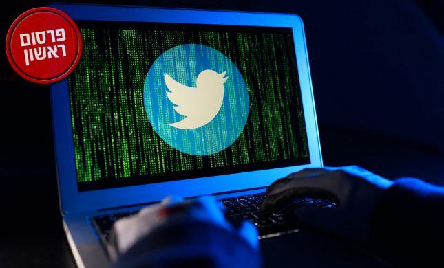 הפרקליטות פעלה להסיר ציוץ של עיתונאי מטוויטר