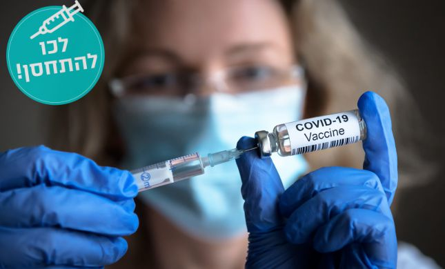 """ישראל תעביר חיסוני קורונה לרש""""פ ומדינות בעולם"""