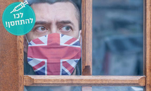 חשש בבריטניה: אובחנה מוטציה נוספת לקורונה