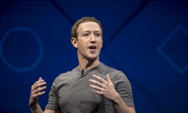 פייסבוק חוסמת את הגישה לחדשות באוסטרליה