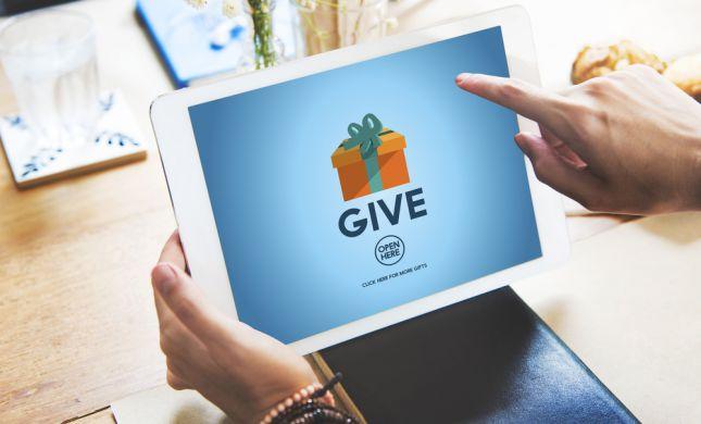 בקליק: כל האפשרויות לתרום מתנות לאביונים