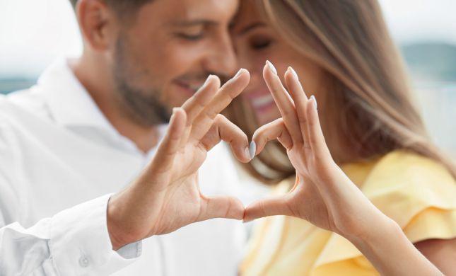 מהי בחירה אמיתית בבן הזוג שלנו ואיך זה קשור לאושר?