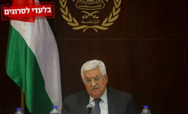 בדיקה: האם יש מפלגות שבעד מדינה פלסטינית?